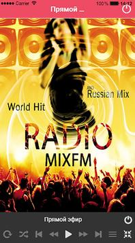 RMFM poster