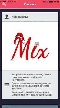 RMFM screenshot 1