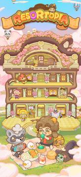 Resortopia screenshot 8