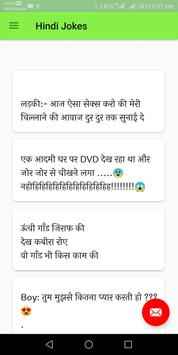 Latest Hindi (घपा घप)  Jokes screenshot 3