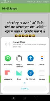 Latest Hindi (घपा घप)  Jokes screenshot 5