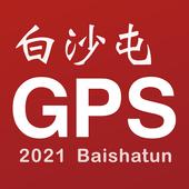 白沙屯媽祖 GPS 即時定位 图标