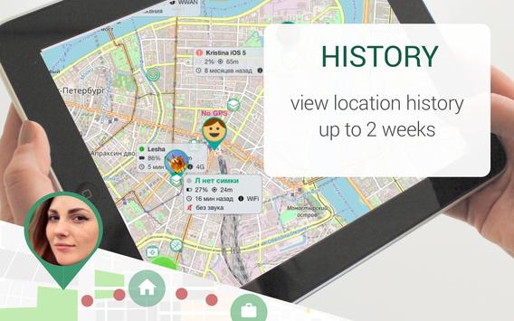 GPSme screenshot 3