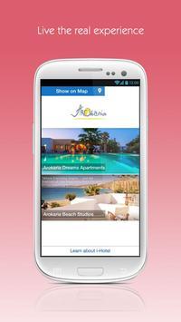 Arocaria Hotels screenshot 4