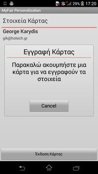 MyFair Perso screenshot 1