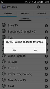 TV Greek for Android - APK Download