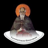 Λαυριωτικόν Εγκόλπιον icon