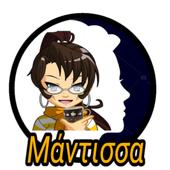 Mantissa icon