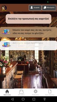 Mantissa screenshot 1