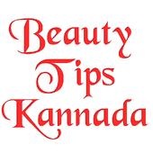 Beauty Tips in Kannada icon