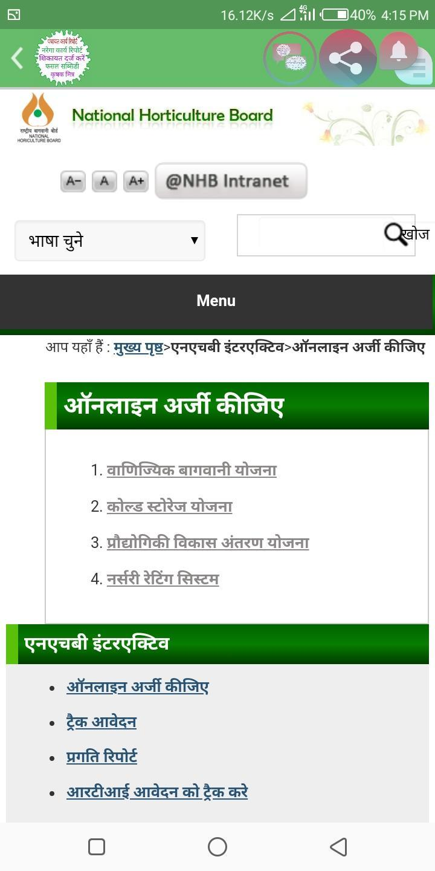 Gram Panchayat Work for Android - APK Download