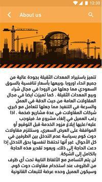مداك screenshot 3