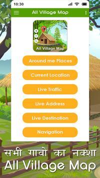 All Village Map : गांव का नक्शा screenshot 3