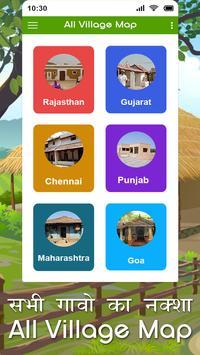 All Village Map : गांव का नक्शा poster