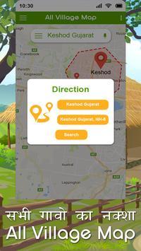 All Village Map : गांव का नक्शा screenshot 1