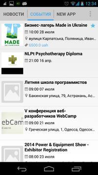 Новости Стартапов в Рунете screenshot 2