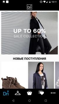 DN8 Shopping Space poster