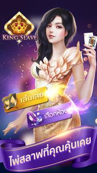 ไพ่สลาฟ - King Slave - ZingPlay Online game poster