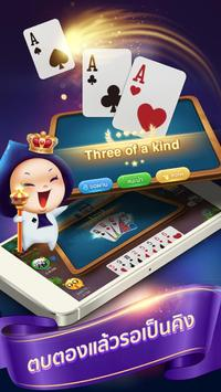 ไพ่สลาฟ - King Slave - ZingPlay Online game screenshot 2
