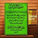 Kitab Maulid Simtudduror APK