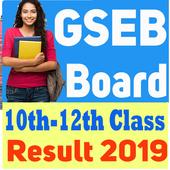✅GSEB Board Result 2019, Gujarat SSC/HSC Results for