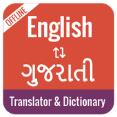 English Gujarati Dictionary icon