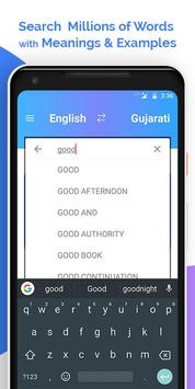 English Gujarati Dictionary screenshot 1