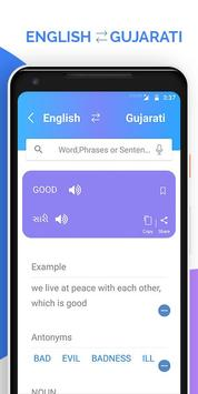 English Gujarati Dictionary screenshot 2