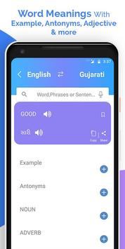English Gujarati Dictionary screenshot 3