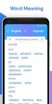 English Gujarati Dictionary screenshot 4