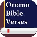 Oromo  Bible Verse