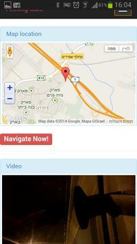 מוקד בנימין screenshot 3