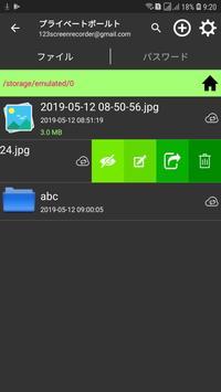 ファイルマネージャー、Googleドライブの個人用保管庫 スクリーンショット 1