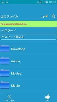 ファイルマネージャー、Googleドライブの個人用保管庫 スクリーンショット 4