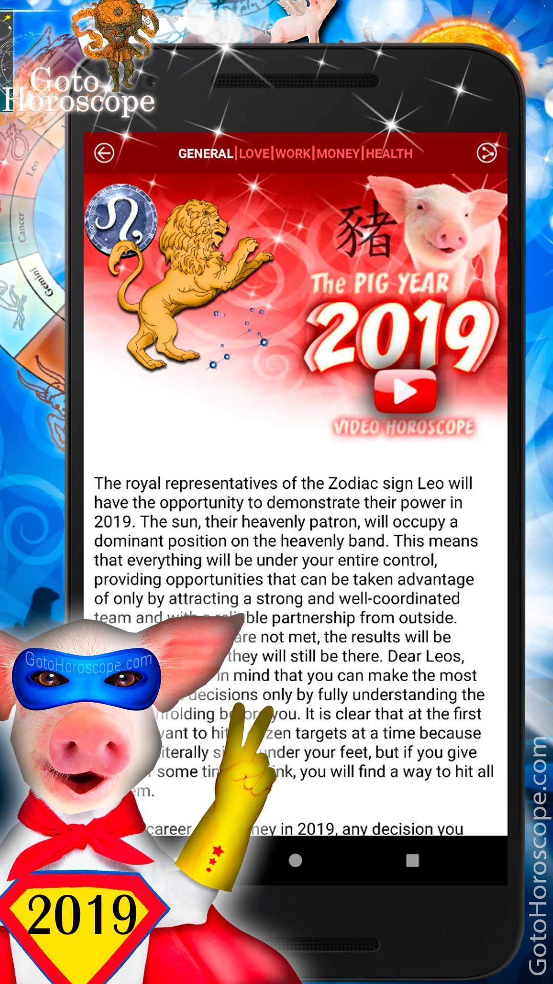Leo Horoscope for Android - APK Download