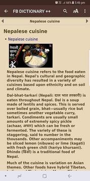 Food & Beverage Dictionary screenshot 3
