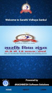 Sarthi Vidhaya Sankul poster
