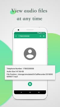 DC Call Recorder-protect privacy and pin lock स्क्रीनशॉट 1