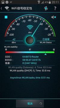 无线上网概述360 截图 6