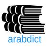 arabdict icône