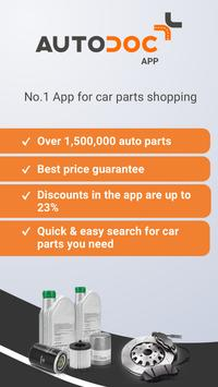 Autodoc — High Quality Auto Parts at Low Prices पोस्टर