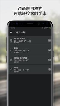 BMW Connected HKMO screenshot 1
