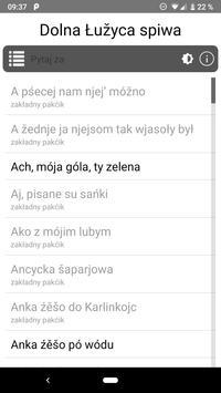 Dolna Łužyca spiwa screenshot 1