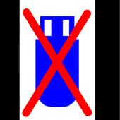 HideStorageMountAlert icon