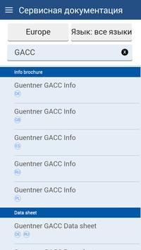 Güntner скриншот 3