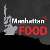 Manhattan Food (Hanau) icon