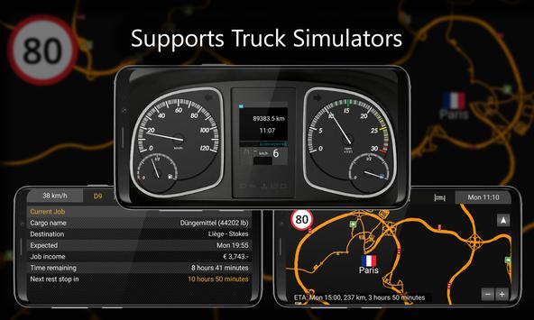 SIM Dashboard screenshot 2