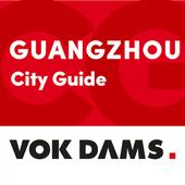 Guangzhou icon