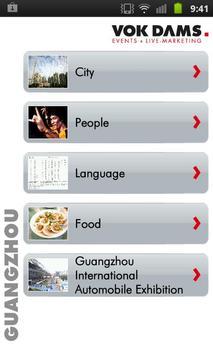 Guangzhou screenshot 2