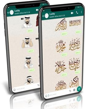 Sticker Islami Untuk WhatsApp screenshot 7